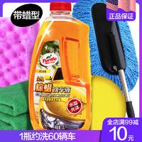 Turtle Wax 龟牌 金龟 粽蜡洗车液水蜡 2L装+洗车拖把+工具套装