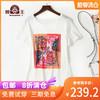 兽王 SW9895 女士真丝T恤