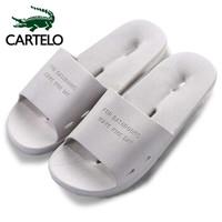 卡帝乐鳄鱼 男士室内防滑套脚浴室拖鞋  KDL1908 灰色  45