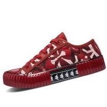 Kappa卡帕串标PLUG艺术家联名五行之火款情侣男女板鞋帆布鞋K09Y5VS85 梅红色-542 37
