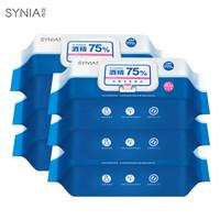 西尼 75%酒精 消毒湿巾40片*6包 *2件