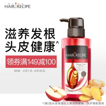 HAIR RECIPE 发之食谱 苹果生姜洗发水 280ml