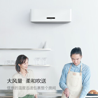 smartmi 智米 KFR-35GW-B2ZM-M1 变频冷暖 1.5匹 白色