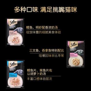 Sheba 希宝 尊享主厨 猫湿粮妙鲜包 牛奶汤配方 鲣鱼+蔬菜 40g