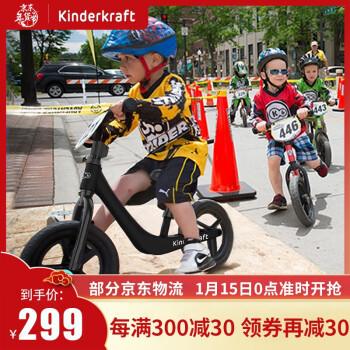 Kinderkraft 儿童平衡车