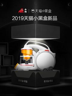 Puppy 小狗 小狗吸尘器S9 Pro ( 星空灰)