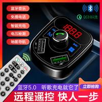 SAST 先科 X83 车载蓝牙MP3播放器
