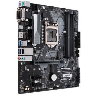 ASUS 华硕 大师系列 PRIME B365M-A 主板 M-ATX(紧凑型) B365