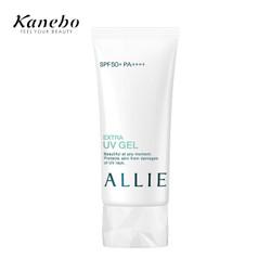 Kanebo 佳丽宝 ALLIE 防晒霜 绿色矿物保湿型 SPF50+ PA++++ 90g *3件