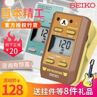 SEIKO 精工 DM51 電子節拍器 綠色