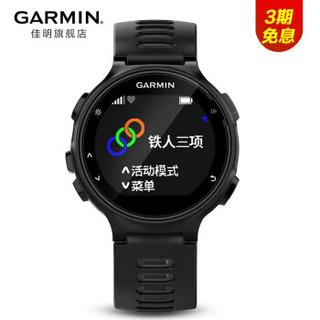 GARMIN 佳明 Forerunner 735XT GPS运动心率铁三表 英文版