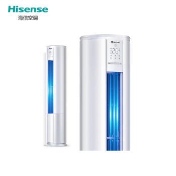 Hisense 海信 KFR-72LW/A8X730N-A3(2N35) 3匹 变频 立柜式空调