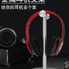 Sextet 素琴 Z1 头戴耳机支架 塑胶款 2色可选