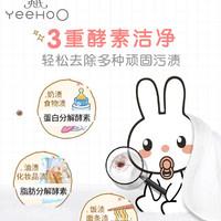 YEEHOO 英氏 婴儿洗衣皂 120g 4个