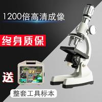 MIGROSE 美卿 学生显微镜 100X-1200X