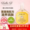 Bella B 小蜜蜂 婴儿洗发水沐浴露二合一 369g