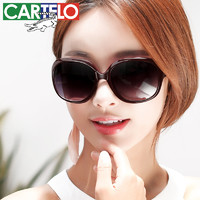 CARTELO 卡帝乐鳄鱼 C3113 男女太阳镜