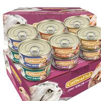 猫乐适泰国原装进口猫罐头 宠物猫咪湿粮幼猫成猫零食罐头 85g*12罐 *2件