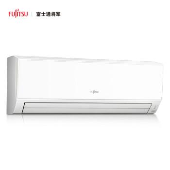 FUJITSU 富士通 KL系列 ASQG24KLCA 3匹 变频 壁挂式空调