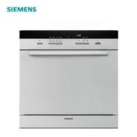 京东PLUS会员:SIEMENS 西门子 SC454I00AC 8套 嵌入式洗碗机