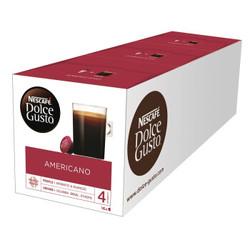 京东PLUS会员:Nestle 雀巢 美式经典原味胶囊咖啡 16颗 *4件