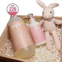 myk+ 洣洣 宝宝呵护礼盒(婴儿乳液+酵素洗衣液)