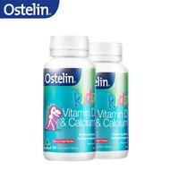 Ostelin 儿童维生素D钙小恐龙钙嚼片 90粒 2瓶装