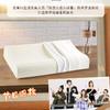 梦洁家纺 泰国皇家乳胶枕头 三款可选