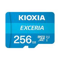 KIOXIA 铠侠 EXCERIA 极至瞬速 microSD存储卡 256GB