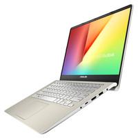 ASUS 华硕 灵耀S系列 灵耀S 2代 14英寸 笔记本电脑 酷睿i5-8265U 8GB 512GB SSD MX150 冰钻金