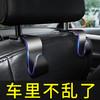 指南车 G-102 汽车座椅挂钩 4只装