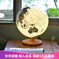 SIMPLE MILL 行政区位图地球灯 LED灯款 25cm
