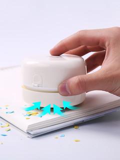 deli 得力 电动文具三件套(电动削笔机 电动橡皮擦 桌面吸尘器)
