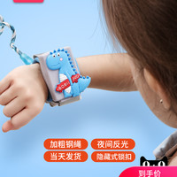 博比龍 兒童防走失帶牽引繩 1.5m