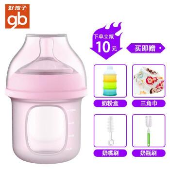gb 好孩子  新生儿硅胶耐防摔奶瓶 120ML