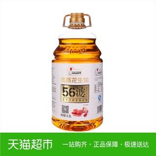品品好 56滤物理压榨金质花生油 4.3L