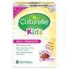 Culturelle 儿童 chewables 益生菌 (浆果口味) 30袋/盒