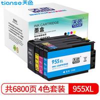 TIANSE 天色 8720墨盒 955L四色套装-6800页 适用惠普HP OfficeJet Pro 8210打印机