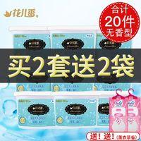 花儿香 除湿盒 210g*9盒