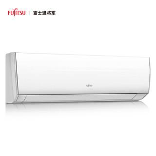 FUJITSU 富士通 ASQG09LGCB(KFR-25GW/Bpgb)1匹 变频冷暖 壁挂式空调