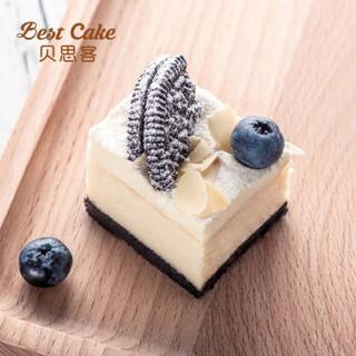 Best Cake 贝思客 奥利奥雪域牛乳芝士蛋糕 1磅