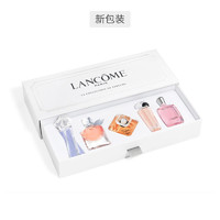 LANCOME 兰蔻 女士Q版淡香精礼盒 *2件