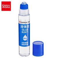 凑单品:Comix 齐心 B2671 中号液体胶水 50ml