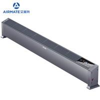 AIRMATE 艾美特 HC22193R 移动地暖 深空灰