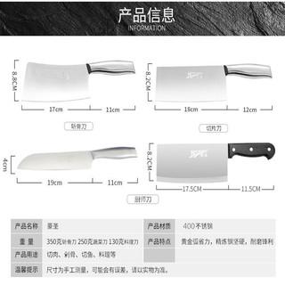 豪圣 不锈钢厨房切菜刀