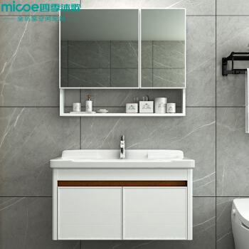 MICOE 四季沐歌 X-GL002(80)铝合金浴室柜套装