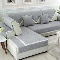 QUATREFOIL 沙发巾 多用途盖巾 90*90cm 典雅灰