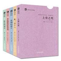 《尼采哲学经典》(套装共5册)kindle版