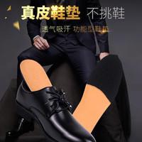 牧の足 P006 皮鞋鞋墊