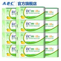ABC 易潔EC香橙精華 衛生濕巾 10片 *12包